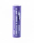 18650 cloupor battery