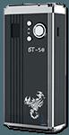 DOVPO DT-50 Mod